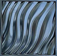 """Формы для 3d панелей """"Дюна"""" 50*50 (форма для 3д панелей из абс пластика), фото 5"""