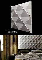 "Формы для 3d панелей ""Пирамидки"" 50*50 (форма для 3д панелей из абс пластика), фото 2"