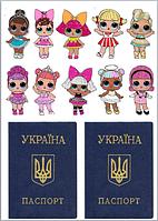 Вафельная картинка на торт паспорт