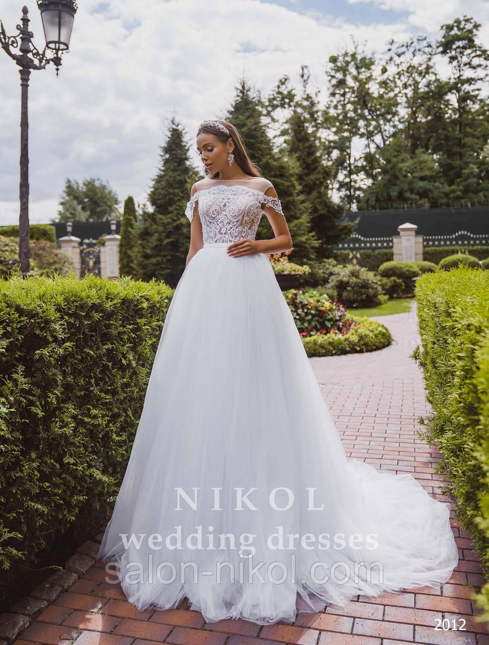 Свадебное платье № 2012