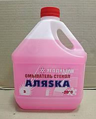Омивач скла зимовий -20C (3л)(Ягода) Dacia Solenza (Аляска 5361)