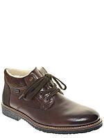 Мужские зимние ботинки Rieker 13640-25