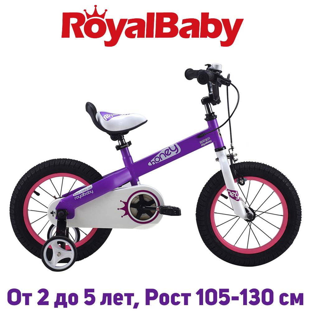 """Велосипед детский RoyalBaby HONEY 14"""", OFFICIAL UA, фиолетовый"""