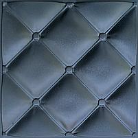 """Пластикова форма для виготовлення 3d панелей """"Ретро"""" 50*50 (форма для 3д панелей з абс пластику), фото 2"""