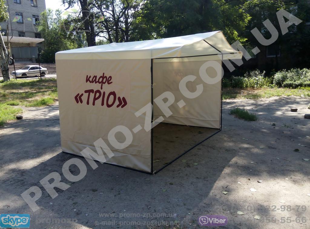 """Палатка 3х2 """"Премиум"""" класса для кафе """"Трио"""""""