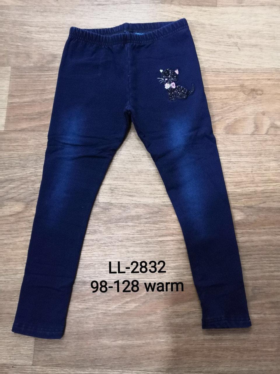 Лосины под джинс для девочек на флисе оптом Sincere  оптом, размеры 98-128р арт.LL 2832