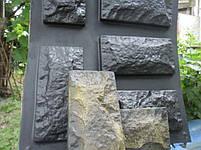 """Форма для декоративного каменю і плитки """"Цокольна"""" (13.5 форм в комплекті), фото 3"""