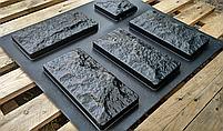 """Форма для декоративного каменю і плитки """"Цокольна"""" (13.5 форм в комплекті), фото 5"""