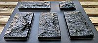 """Форма для декоративного каменю і плитки """"Цокольна"""" (13.5 форм в комплекті), фото 8"""