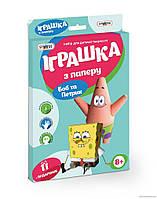 "Гр Игрушка из бумаги ""Боб та Петрик"" 202-11 (32) ""STRATEG"""