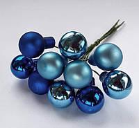 Новорічні міні кульки на дротику 10 шт_СИНИЙ (15мм), фото 1