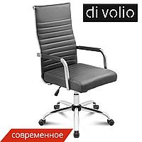 Офисный стул Majestic grey diVolio до 150 кг. Эко-кожа