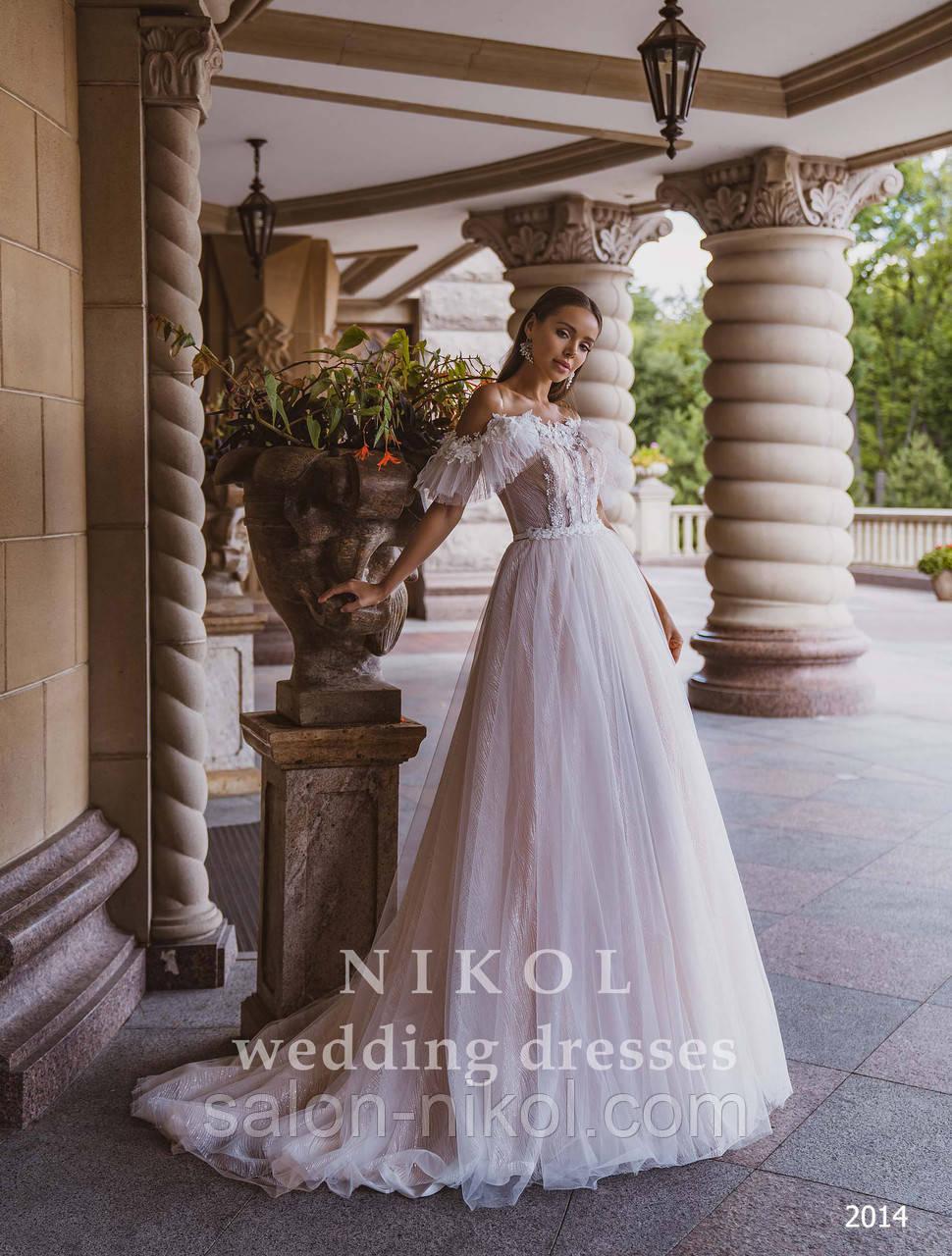 Свадебное платье № 2014