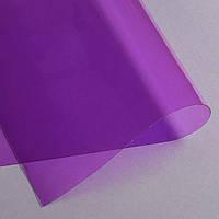 Силикон (0,5мм) фиолетовый прозрачный ш.122 (22017.006)