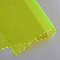 Силикон (0,5мм) желтый неоновый прозрачный ш.122 (22017.008)