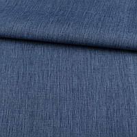 ПВХ тканина Оксфорд льон 300D синій темний, ш.150 (22125.001)
