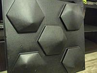 "Пластикова форма для 3d панелей ""Шестигранник №2"" 19*17,5 x5 (форма для 3д панелей з абс пластику), фото 2"