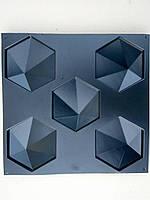 """Формы для 3d панелей """"Шестигранник №3"""" 19*17,5 x5 (форма для 3д панелей из абс пластика), фото 4"""