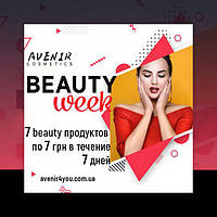 AVENIR BEAUTY WEEK