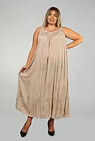 Бежевый длинный сарафан - разлетайка с вышивкой, размер свободный (до 58 размера)
