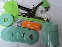 Набор для подвязки: степлер для подвязки (тапенер для подвязки) + лента + скобы на 10000 подвязок