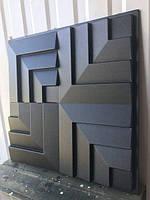 "Формы для 3d панелей ""Концепт"" 50*50 (форма для 3д панелей из абс пластика), фото 2"