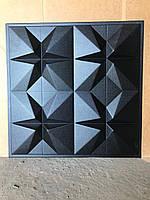 """Пластикова форма для виготовлення 3d панелей """"Футуризм"""" 50*50 (форма для 3д панелей з абс пластику), фото 3"""