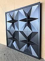 """Пластикова форма для виготовлення 3d панелей """"Футуризм"""" 50*50 (форма для 3д панелей з абс пластику), фото 5"""