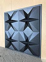 """Пластикова форма для виготовлення 3d панелей """"Футуризм"""" 50*50 (форма для 3д панелей з абс пластику), фото 7"""