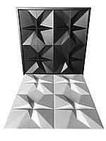 """Пластикова форма для виготовлення 3d панелей """"Футуризм"""" 50*50 (форма для 3д панелей з абс пластику), фото 9"""