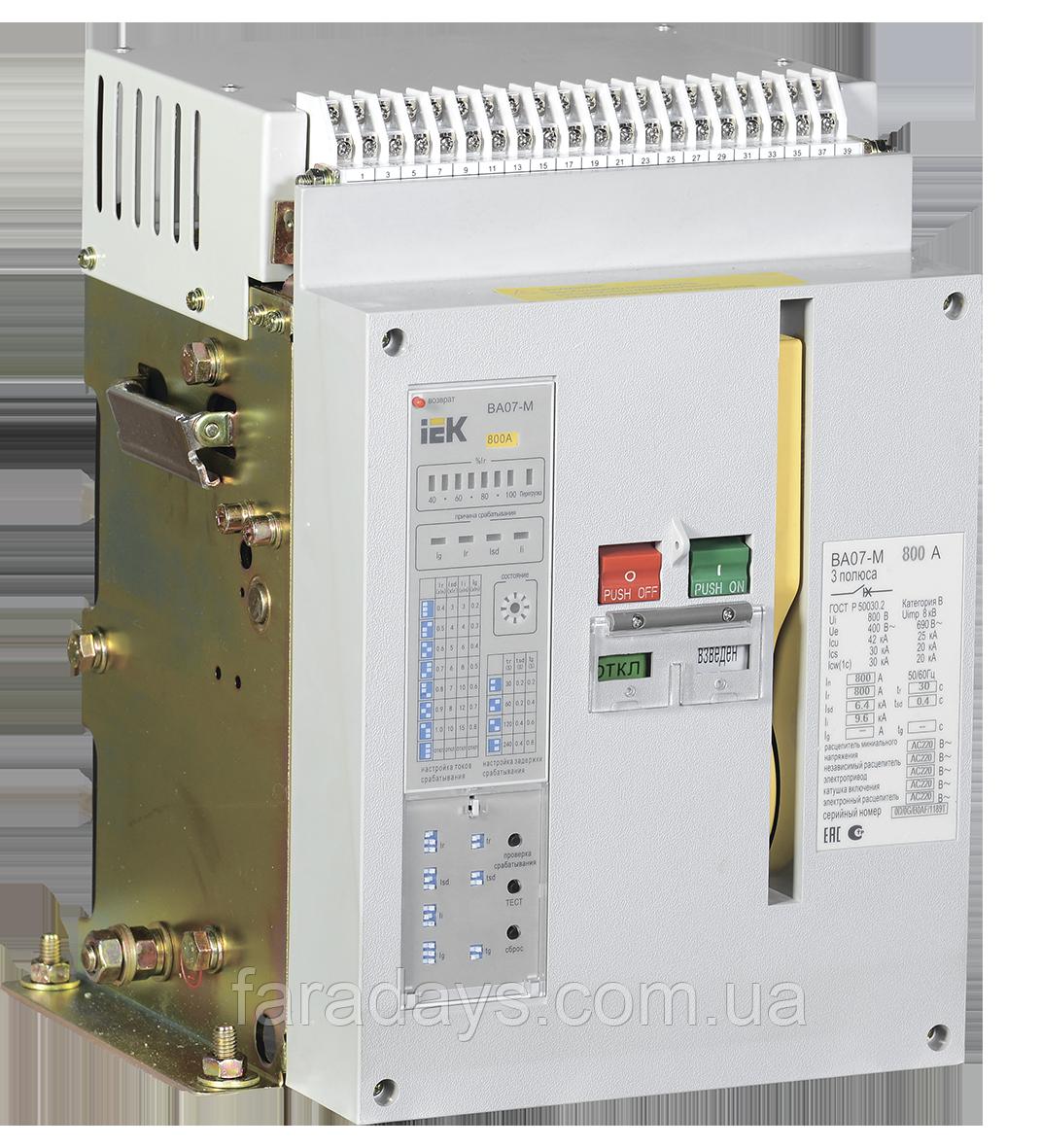 Автоматичний вимикач 3р, 42kA, 800А (ВА07-М IEK) з комбінованим розчіплювачем, стаціонарне виконання