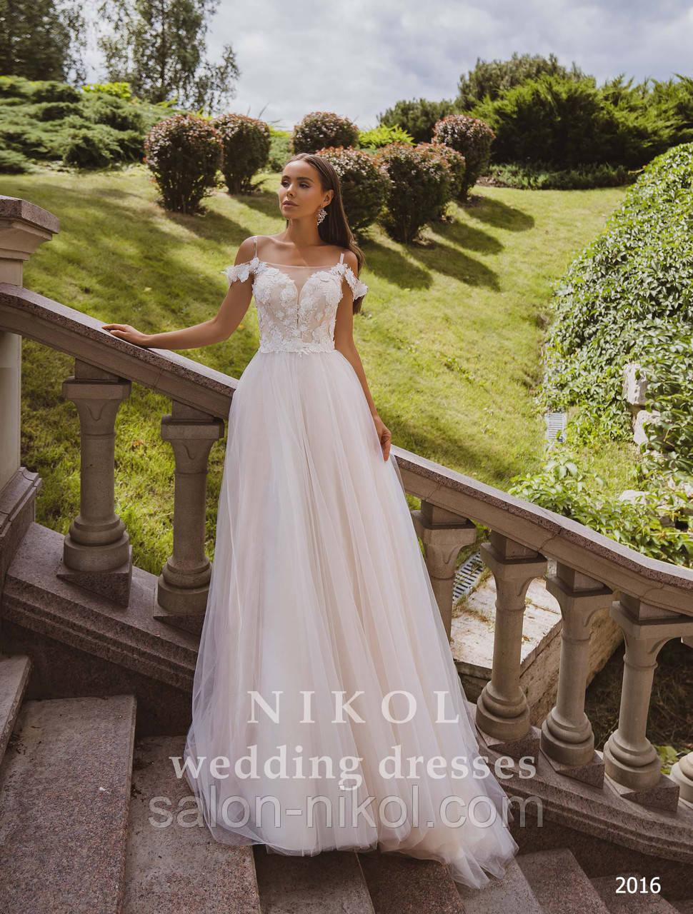 Свадебное платье № 2016