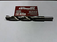 Сверло по металлу Д=14 Р6М5 (пр-во Зенит)