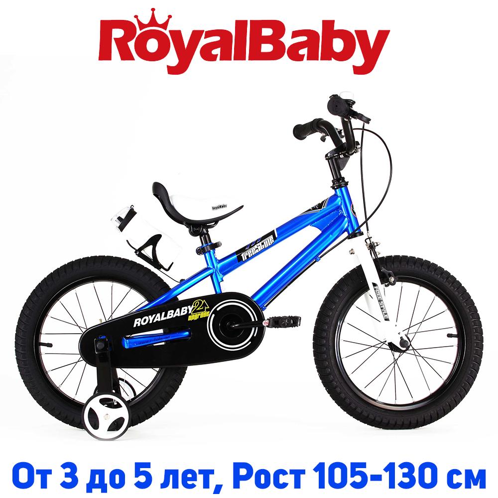 """Велосипед детский RoyalBaby FREESTYLE 14"""", OFFICIAL UA, синий"""
