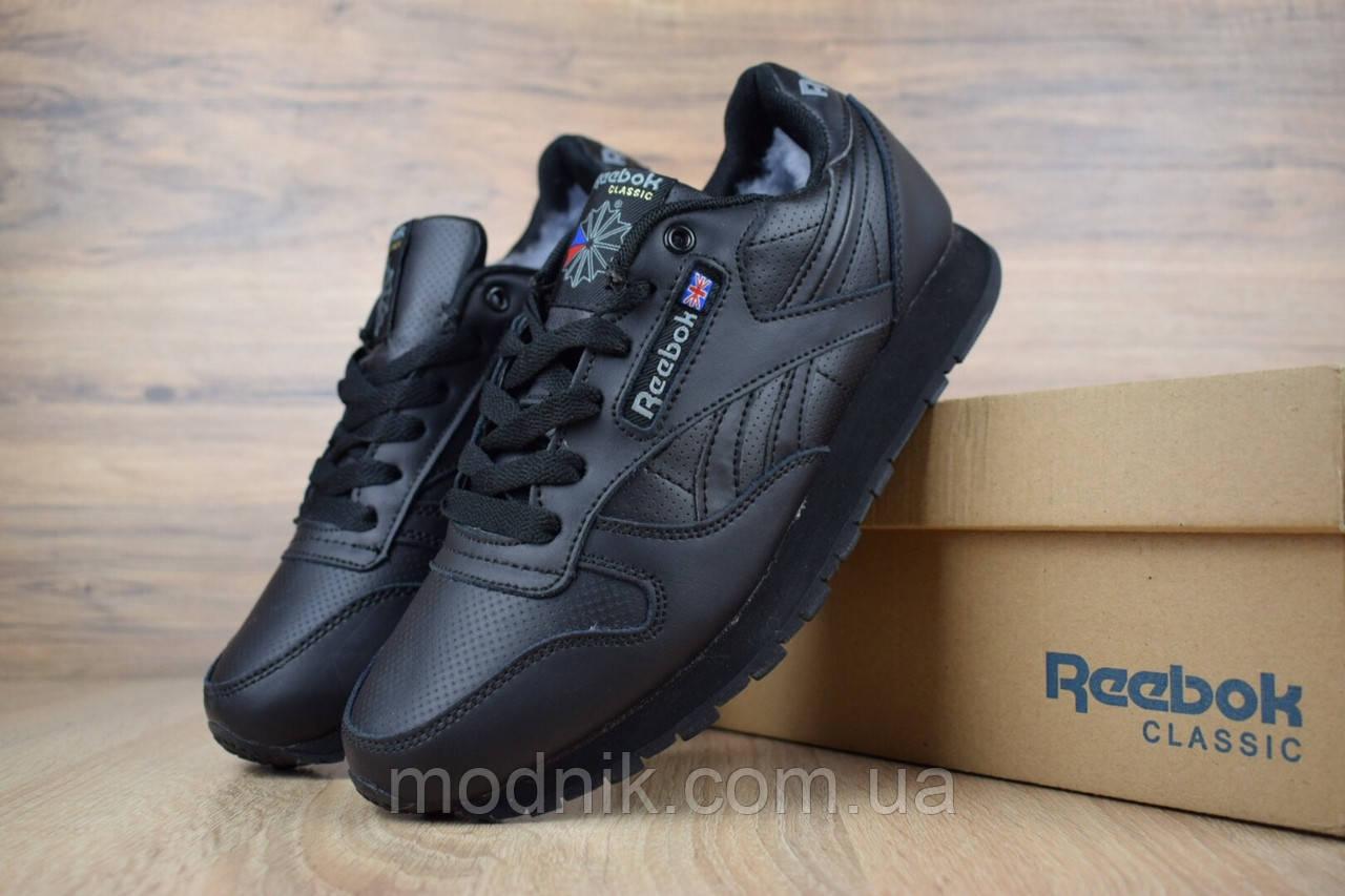 Мужские зимние кроссовки Reebok Classic (черные)