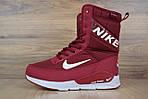 Женские зимние дутики Nike Zoom (бордовые), фото 3