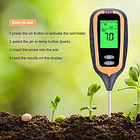 Анализатор почвы 4 в 1 (pH метр, влагомер, термометр и люксметр), фото 7