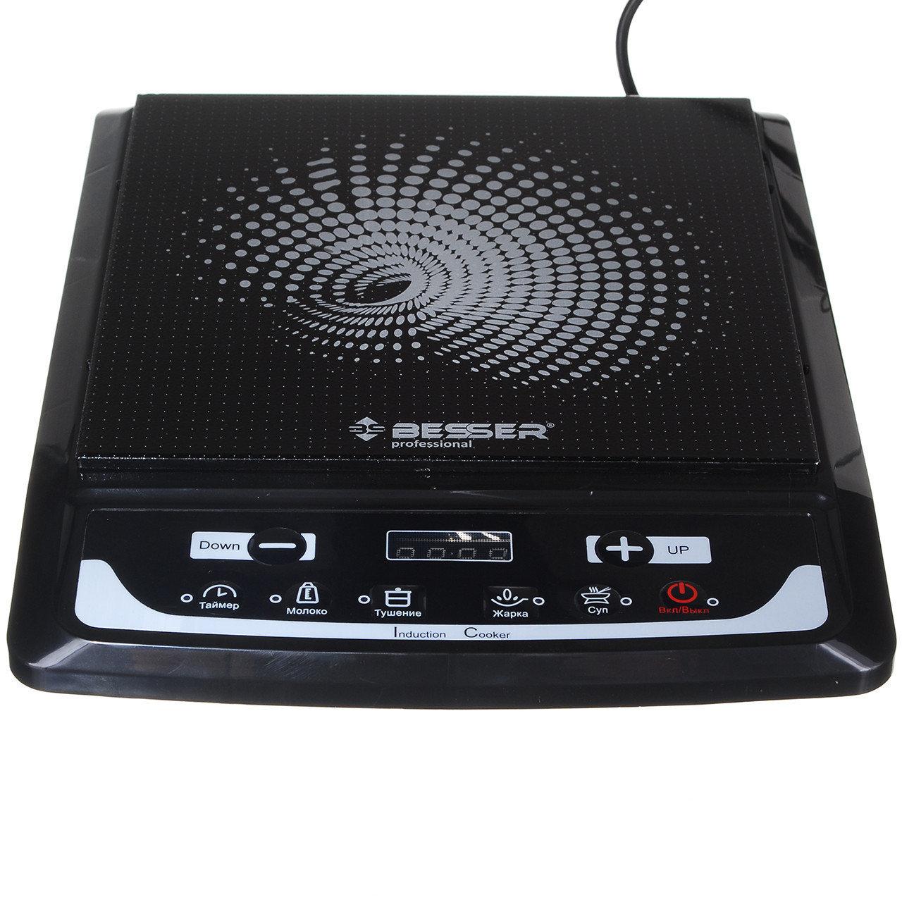 Индукционная электроплита BESSER 2000 Ват 10212 Настольная Керамическая