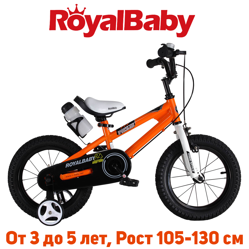 """Велосипед детский RoyalBaby FREESTYLE 14"""", оранжевый"""
