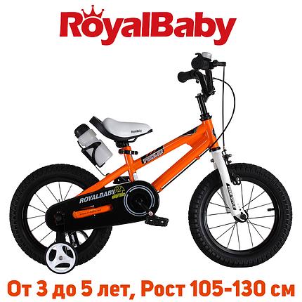"""Велосипед детский RoyalBaby FREESTYLE 14"""", оранжевый, фото 2"""
