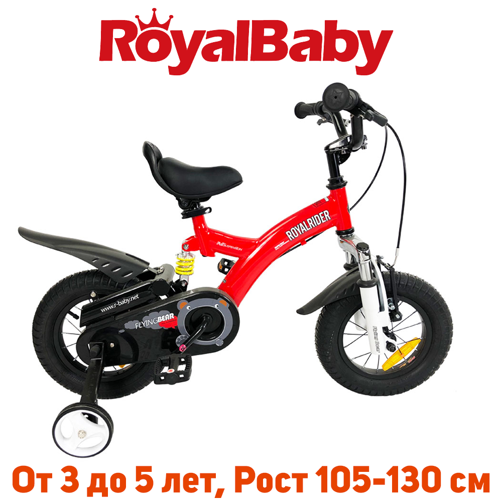 "Велосипед RoyalBaby FLYBEAR 14"", OFFICIAL UA, красный"