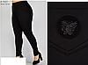 Женские брюки на флисе с утяжкой большого размера, с 54-74 размер