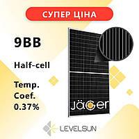 Сонячні панелі моно Risen RSM120-6-330M 9BB/ Райзен 330 Вт