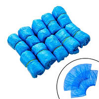 Бахилы медицинские 50пар одноразовые 3г синие