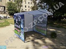 Палатка 1.5х1.5 м, купить торговую палатку в Полтаве, печать сублимационным способом, прочная ткань, доставка - бесплатно