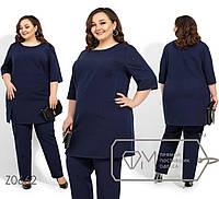 Костюм - туника с рукавами 3/4 снакладными карманами, брюки зауженные с высокой посадкой с 56 по 62 размер