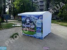 Торговая палатка Полтава купить, качественная печать, официальная гарантия от производителя, доставка домой - бесплатная