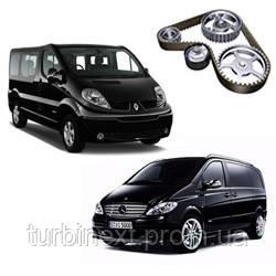 Цена на запчасти ременного / цепного привода на Renault Trafic 1.9 dci Opel Vivaro 1.9 dti Nissan Primastar 1.9 dci и Mercedes Vito w639 2.2 cdi