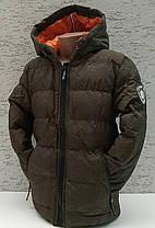 Детские куртки для мальчика Камуфляж. Венгрия. 6 лет.