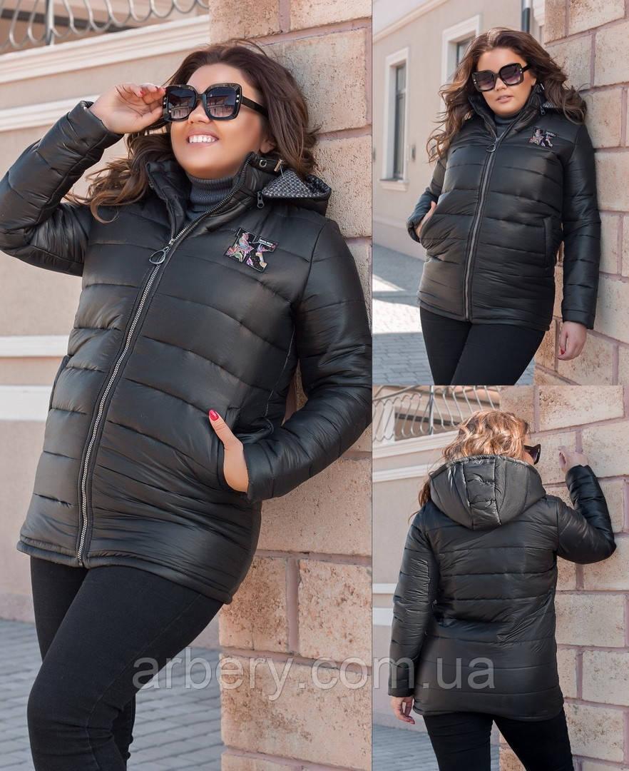 Зимняя батальная стеганная куртка